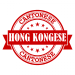 Cantonese - stamp